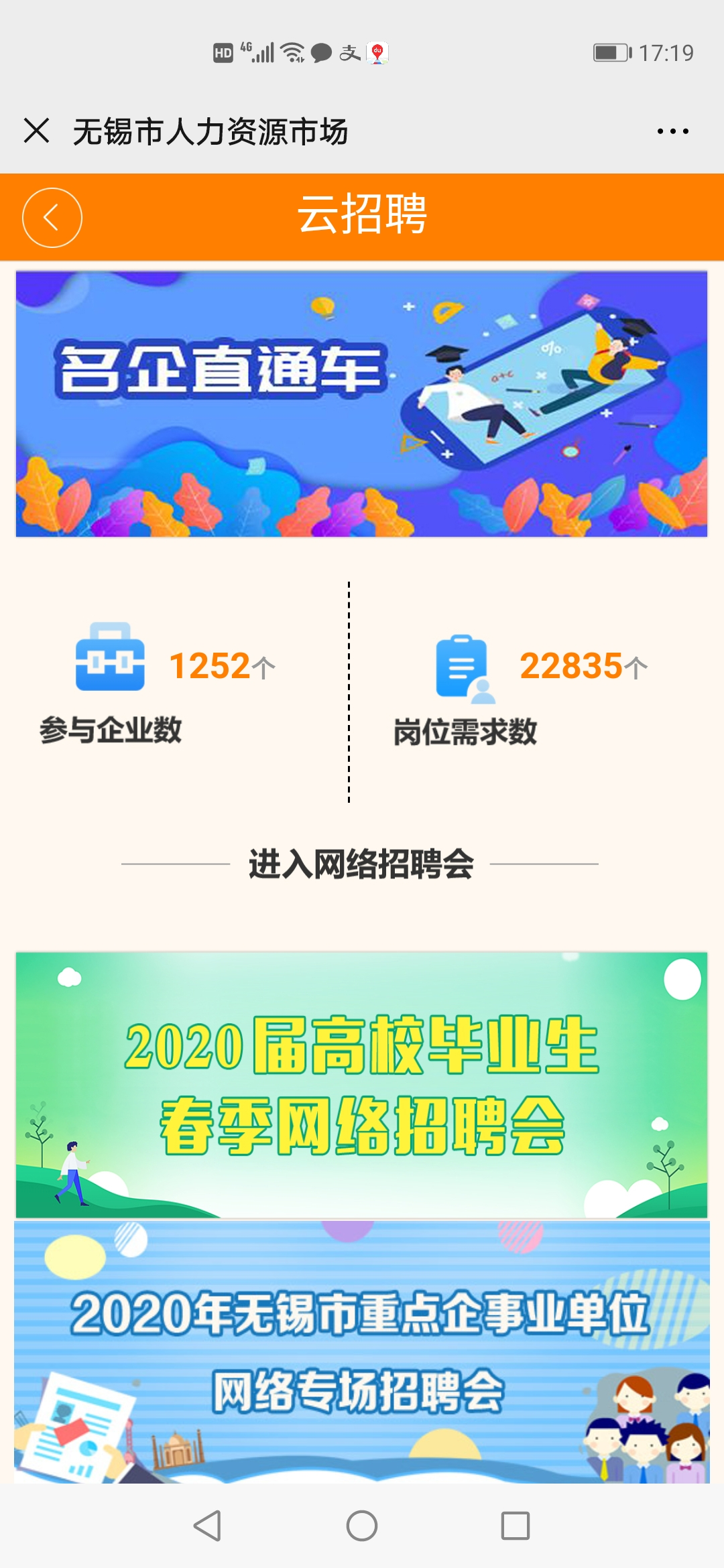 Screenshot_20200517_171922_com.tencent.mm.jpg